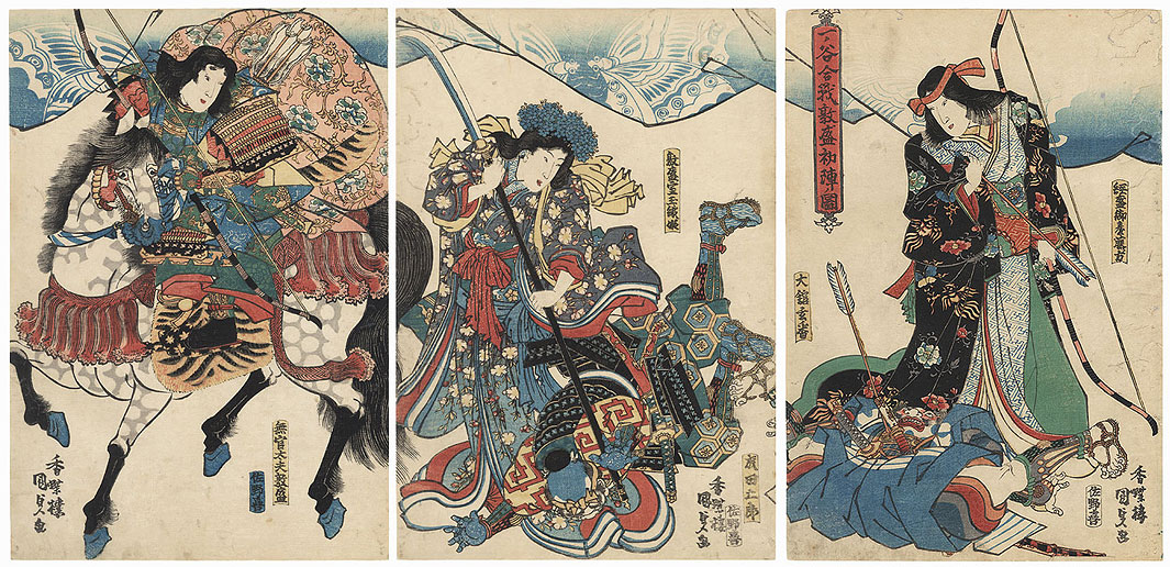 Atsumori's First Campaign at the Battle of Ichi-no-Tani, 1830s by Toyokuni III/Kunisada (1786 - 1864)