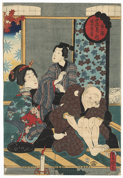 Banquet of the Next Full Moon at the Chrysanthemum Festival, 1854 by Toyokuni III/Kunisada (1786 - 1864)