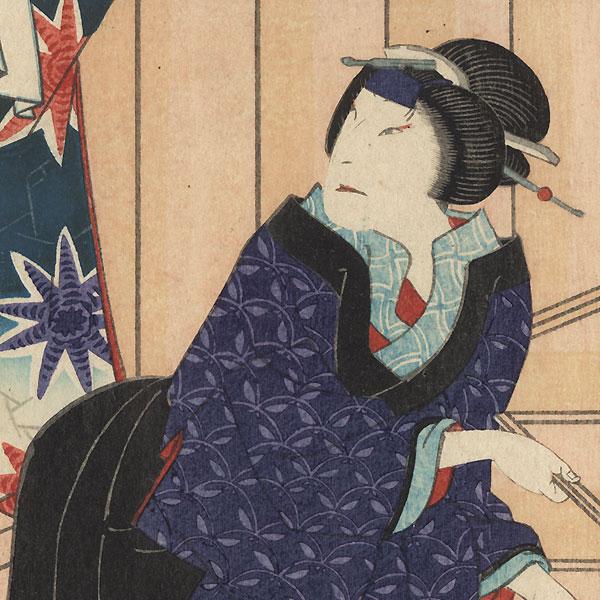 Tamakazura, Chapter 22 by Yoshitaki (1841 - 1899)