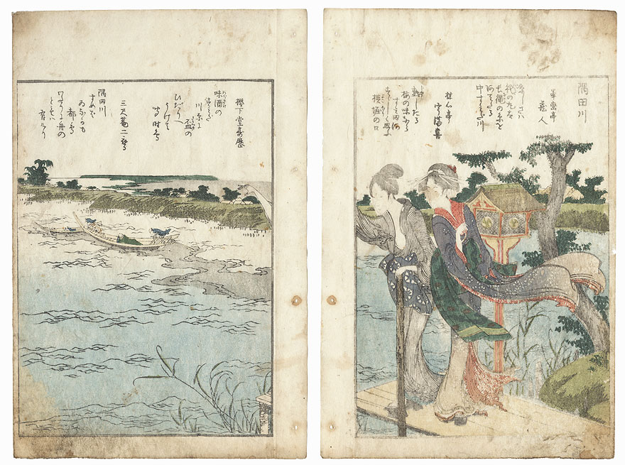 Sumida River, 1800 by Hokusai (1760 - 1849)
