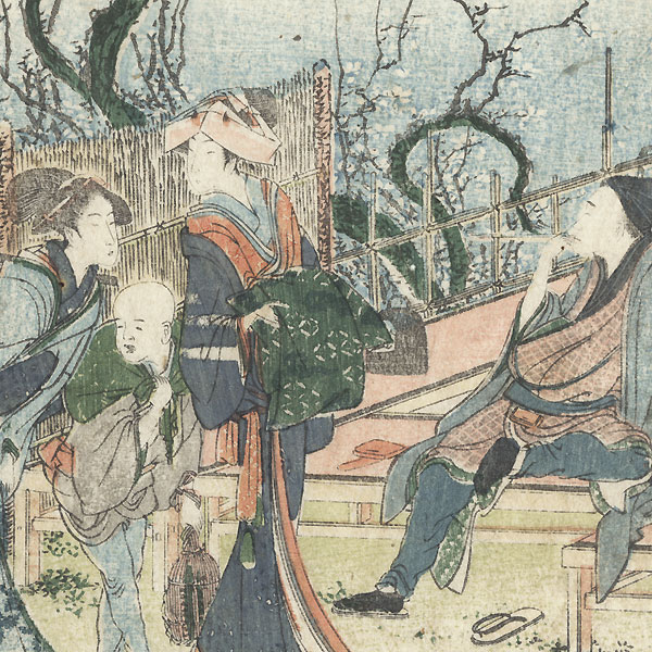 Plum Garden, 1800 by Hokusai (1760 - 1849)