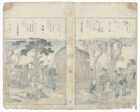 Asuka Hill, 1800 by Hokusai (1760 - 1849)