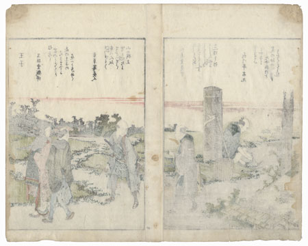 Oji, 1800 by Hokusai (1760 - 1849)