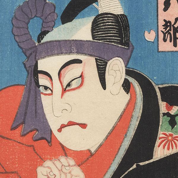 Matsumoto Koshiro VII as Sukeroku, 1915 by Shin-hanga & Modern artist (not read)
