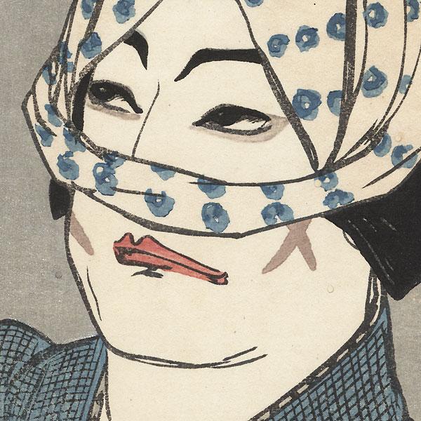 Actor as Yosaburo, 1915 by Yamamura Toyonari (1885 - 1942)