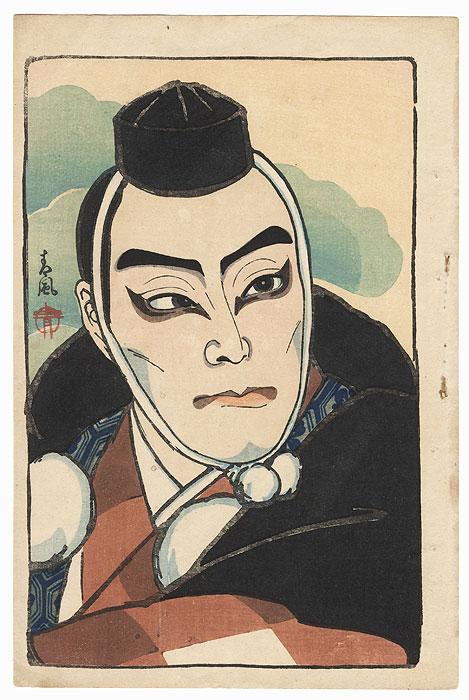 Actor as Benkei, 1915 by Seifu Matsuda (1880 - 1978)