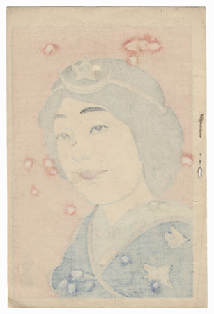 Beauty with a Star and Moon Headdress, 1915 by Shin-hanga & Modern artist (unsigned)