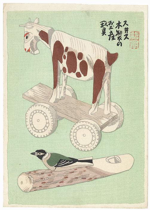 Goat on Wheels and Bird Whistle by Shin-hanga & Modern artist (not read)