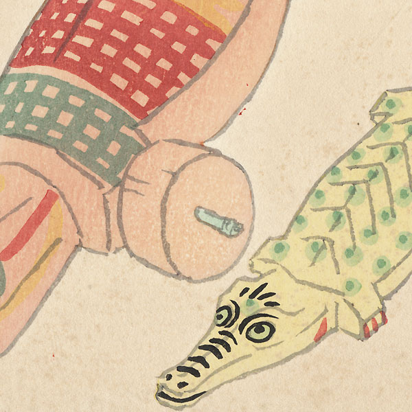 Crocodile Toys from France, Java, and India by Shin-hanga & Modern artist (not read)
