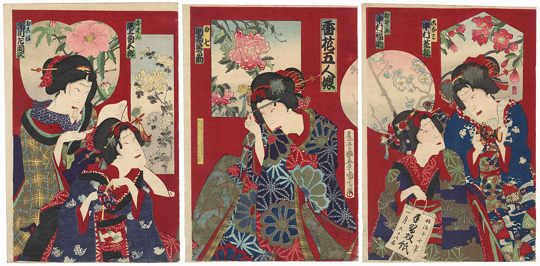 Five Daughters of Flowers and Incense, 1884 by Kunichika (1835 - 1900)