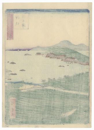 Tsuda Bay, Sanuki Province, 1862 by Hiroshige II (1826 - 1869)