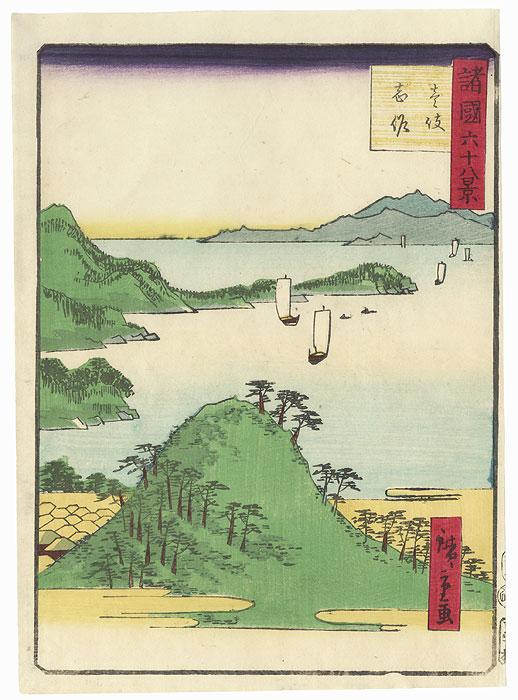 Shizukuri, Iki Province, 1862 by Hiroshige II (1826 - 1869)