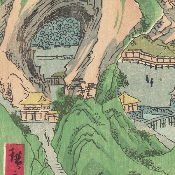 Rakan Temple, Buzen Province, 1862 by Hiroshige II (1826 - 1869)