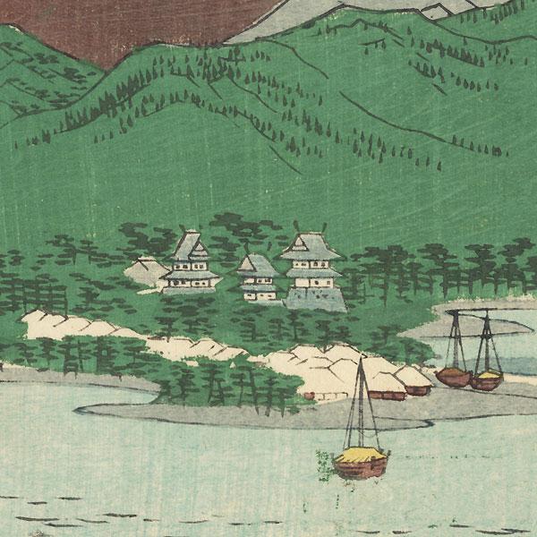 Mount Ishizuchi, Iyo Province, 1862 by Hiroshige II (1826 - 1869)
