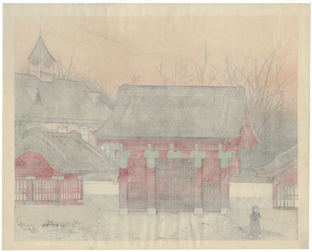 Evening View of the Red Gate (Akamon) of the University of Tokyo, 1948 by Morita Sai (1898 - 1993)