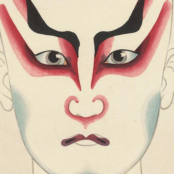 Matsuwo, 1924 by Ota Masamitsu (1892 - 1929)