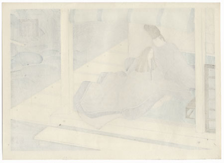 Suzumushi, Chapter 38 by Masao Ebina (1913 - 1980)