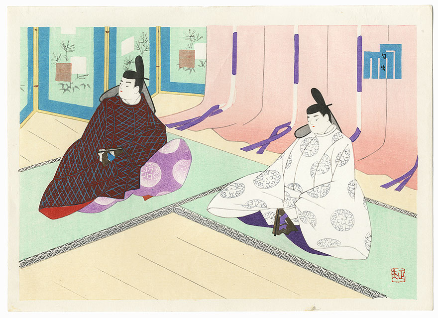Niou-miya, Chapter 42 by Masao Ebina (1913 - 1980)