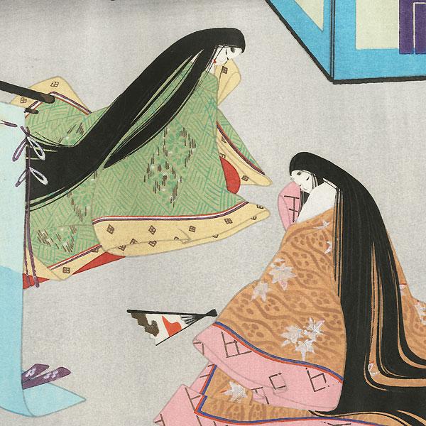 Kashiwagi, Chapter 36 by Masao Ebina (1913 - 1980)