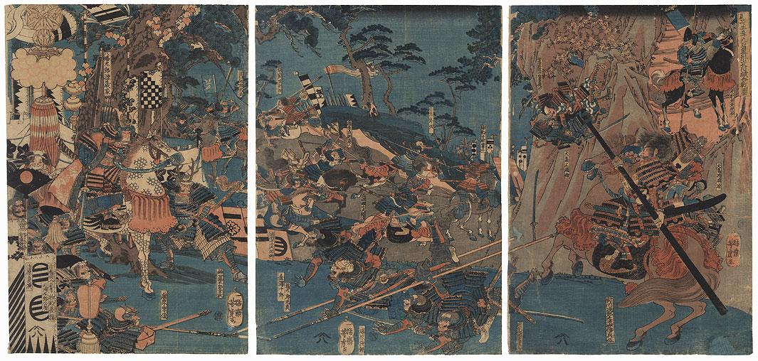 Hachimantaro Yoshiie in Battle by Yoshitora (active circa 1840 - 1880)