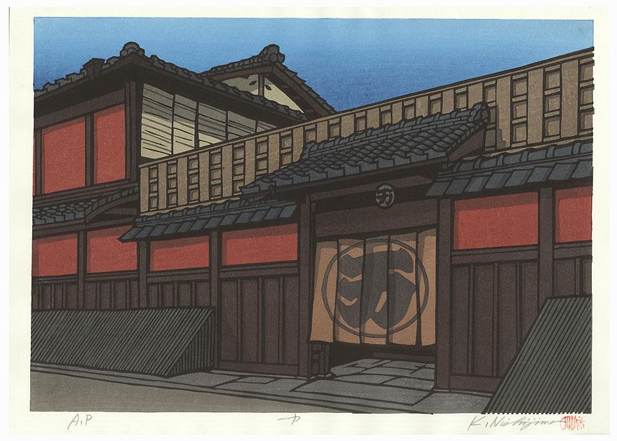 Ichiriki by Nishijima (born 1945)