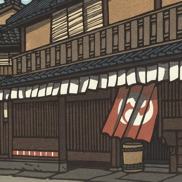 Gion Jyuni Danke by Nishijima (born 1945)