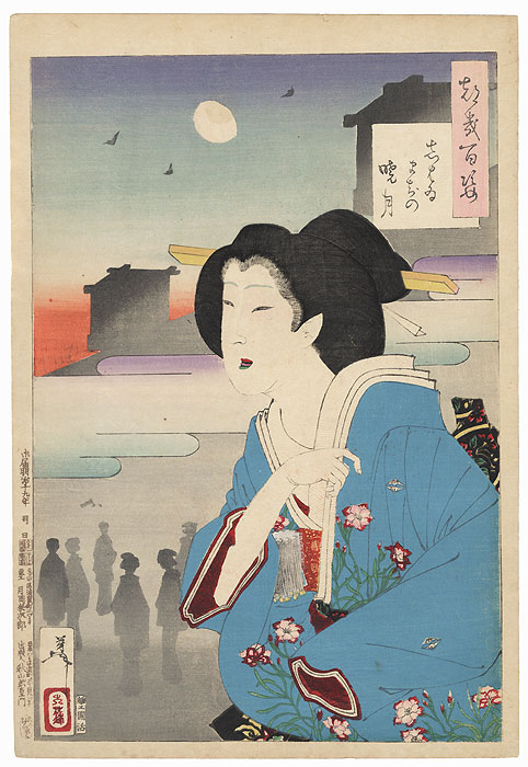Theater District Dawn Moon by Yoshitoshi (1839 - 1892)