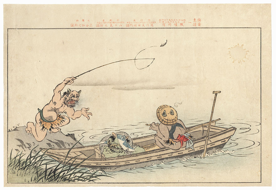 Demons Fishing by Sakai Baisai (1828 - ?)