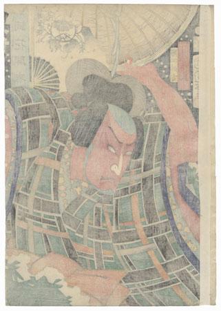 Angry Man, 1867 by Kunichika (1835 - 1900)