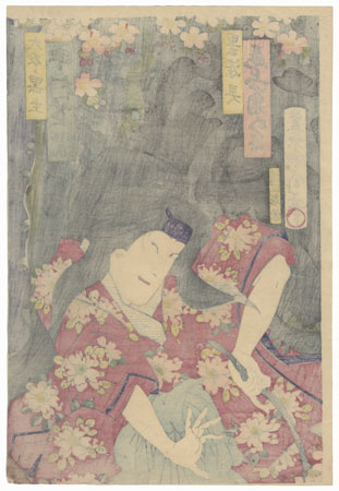Onoe Kikugoro as Sumizome, the Spirit of the Cherry Tree, 1872 by Kunichika (1835 - 1900)