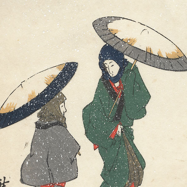 Beauties in Snow by After Hiroshige (1797 - 1858)