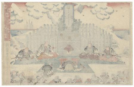 The 47 Ronin, Act 12: Lord Hangan's Tomb by Toyokuni III/Kunisada (1786 - 1864)