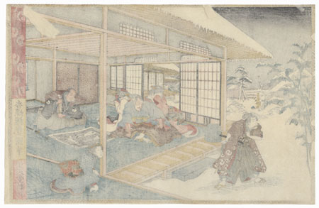 The 47 Ronin, Act 9: Yuranosuke's Country Retreat in Yamashina by Toyokuni III/Kunisada (1786 - 1864)