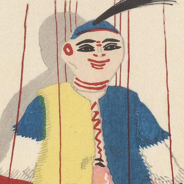 Traditional Puppets from Burma by Shin-hanga & Modern artist (not read)