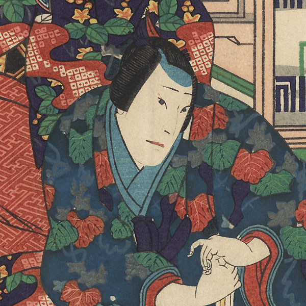 Shiigamoto, Chapter 46: Nakamura Sojuro and Ichikawa Udanji by Yoshitaki (1841 - 1899)