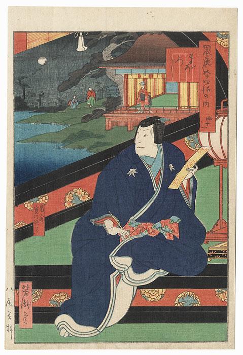Maboroshi, Chapter 41: Jitsukawa Ensaburo by Yoshitaki (1841 - 1899)