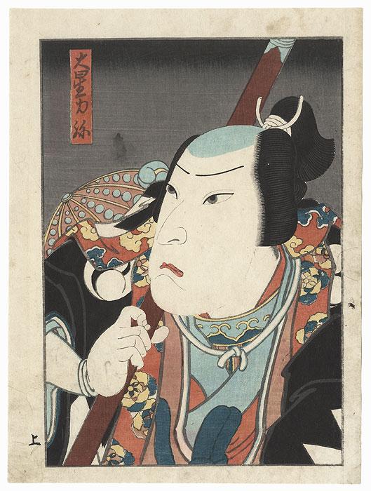 Actor as Oboshi Rikiya by Edo era artist (unsigned)