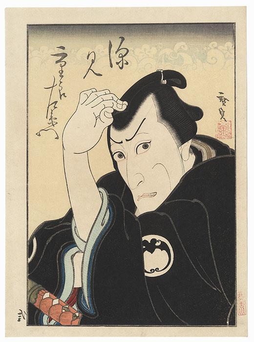 Worried Man, 1849 by Hirosada (active circa 1847 - 1863)