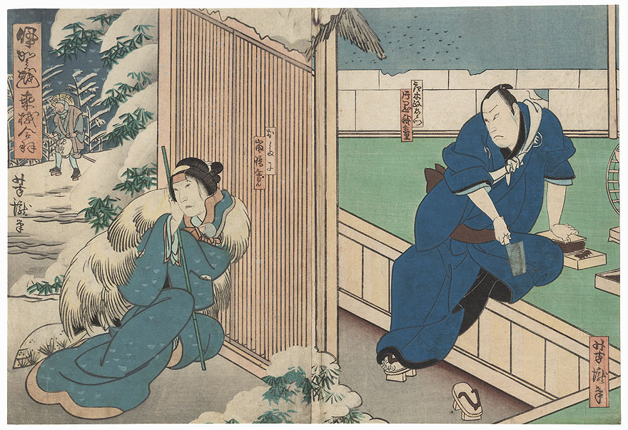 Beauty outside a Door in Winter by Yoshitaki (1841 - 1899)