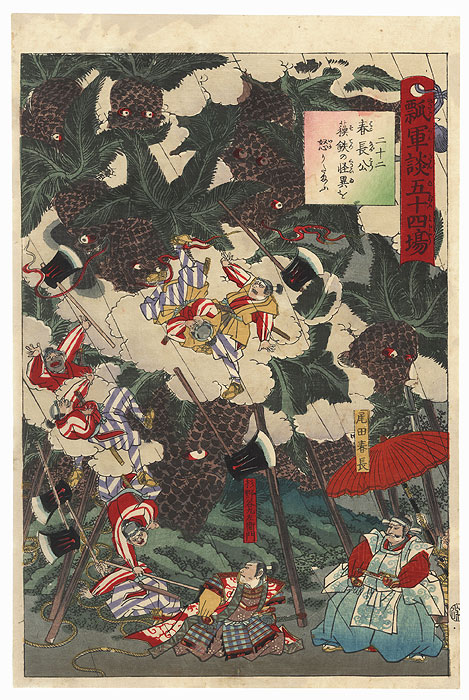 Harunaga-ko and the Angry Sago Palms by Yoshitsuya (1822 - 1866)