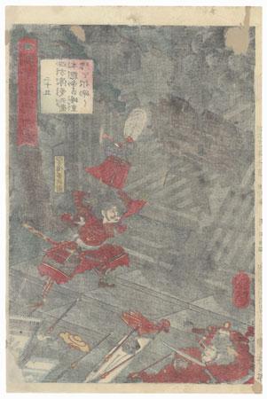 Smashing a Gate by Yoshitsuya (1822 - 1866)