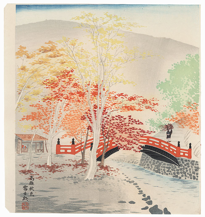 Autumn in Mt. Takao by Tokuriki (1902 - 1999)