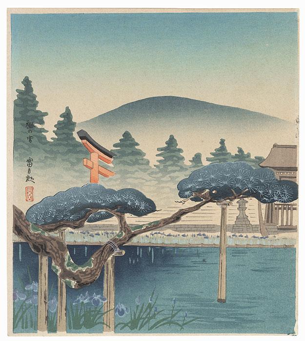 Umenomiya Shrine by Tokuriki (1902 - 1999)