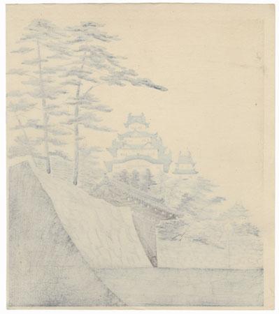 Himeji Castle by Tokuriki (1902 - 1999)