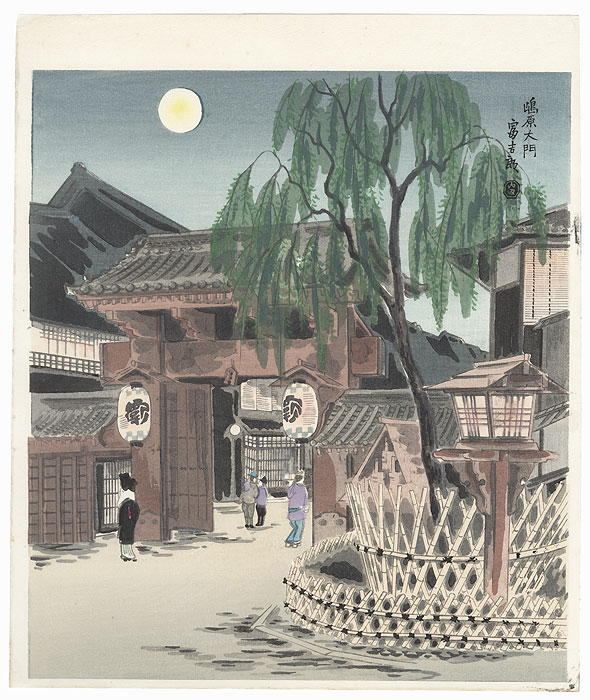 Evening in Shimabara by Tokuriki (1902 - 1999)