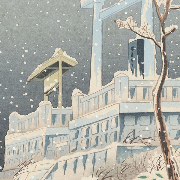 Mt. Kanmurigatake by Tokuriki (1902 - 1999)