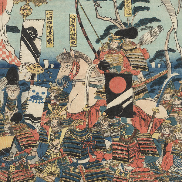 Yoritomo and His men Marching North to Mutsu in 1189 by Kuniyoshi (1797 - 1861)