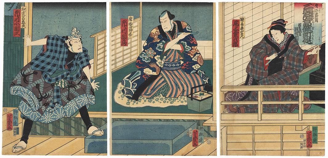 Beauty with a Razor by Yoshiiku (1833 - 1904)