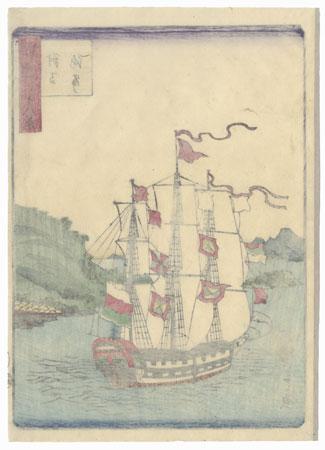 The Coast, Tsushima Province, 1862 by Hiroshige II (1826 - 1869)