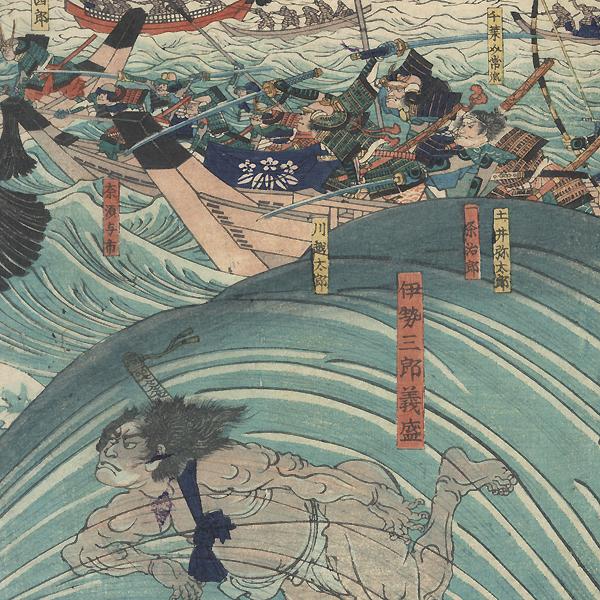 The Great Battle of the Minamoto and the Taira at Dan-no-ura, 1865 by Yoshitoshi (1839 - 1892)